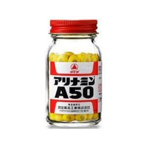 発売元、製造元、輸入元又は販売元:武田薬品工業