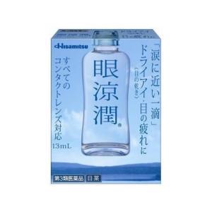 【第3類医薬品】眼涼潤 13ml|kenjoy