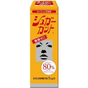 シュガーカットS 500gの関連商品3