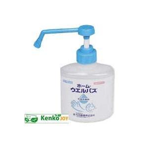 【第3類医薬品】ホーム・ウエルパス 300ml|kenjoy