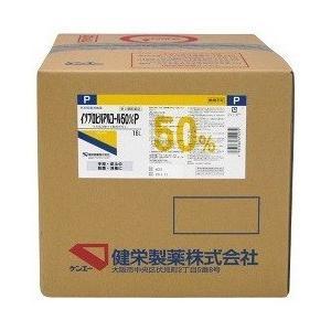 ≪送料無料≫【第3類医薬品】イソプロピルアルコール50% 16L|kenjoy