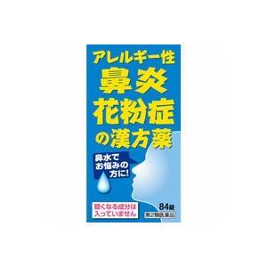【第2類医薬品】小青竜湯エキス錠N「コタロー」 84錠|kenjoy