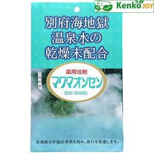 マグマオンセン別府(海地獄) 15g×5|kenjoy