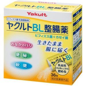 ヤクルトBL整腸薬 36包|kenjoy