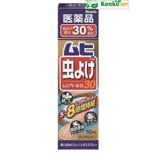 【第2類医薬品】ムヒの虫よけ ムシペールα30 60ml
