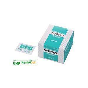 【第3類医薬品】アイデスワッブ 70000 120包|kenjoy