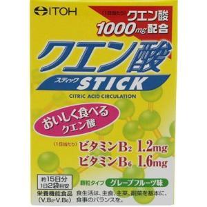 クエン酸スティック 2g×30本の関連商品8
