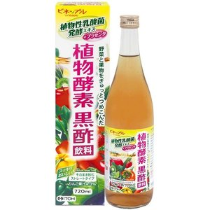 ビネップル 植物酵素黒酢 720ml...