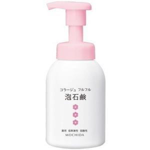コラージュ フルフル泡石鹸ピンク 300ml|kenjoy