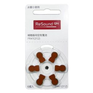 補聴器電池 PR41 6個入