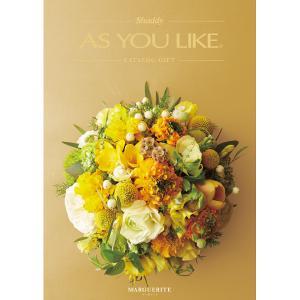 内祝い、お返しに人気 カタログギフト(洋風)2,808円コース|kenjya-gift