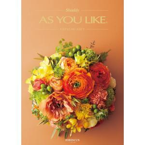 内祝い、お返しに人気 カタログギフト(洋風)4,428円コース|kenjya-gift
