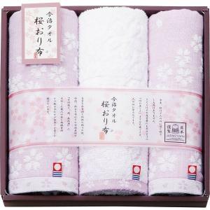 25%割引 桜おり布 フェイス・ウォッシュタオルセット (パープル) (IS7625)|kenjya-gift