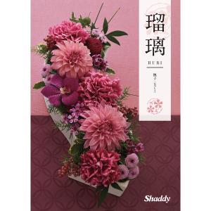 内祝い、お返しに人気 カタログギフト(和風)3,888円コース|kenjya-gift