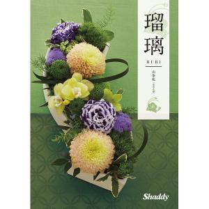 内祝い、お返しに人気 カタログギフト(和風)4,968円コース|kenjya-gift