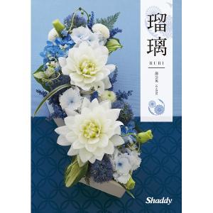 内祝い、お返しに人気 カタログギフト(和風)6,048円コース|kenjya-gift