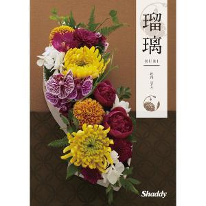 全国送料無料 内祝い、お返しに人気 カタログギフト(和風)11,664円コース|kenjya-gift