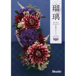 全国送料無料 内祝い、お返しに人気 カタログギフト(和風)16,848円コース|kenjya-gift