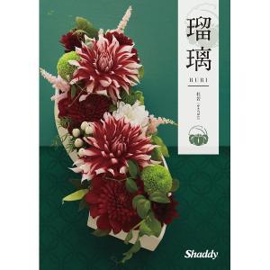 全国送料無料 内祝い、お返しに人気 カタログギフト(和風)22,464円コース|kenjya-gift