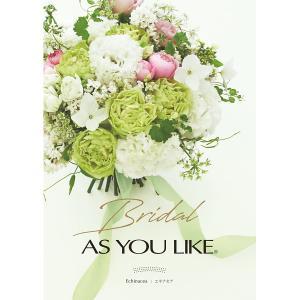婚礼引き出物、内祝いに人気!カタログギフト (ブライダル)5,184円コース|kenjya-gift