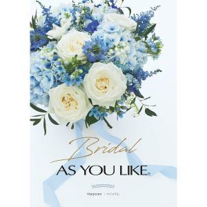 婚礼引き出物、内祝いに人気!カタログギフト (ブライダル)6,048円コース|kenjya-gift
