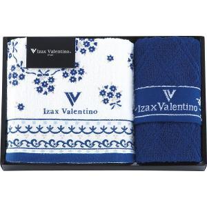 送料無料 10%割引 アイザック・バレンチノ バス・フェイスタオルセット (IVI-14275)  (快気内祝 出産内祝 香典返し)|kenjya-gift