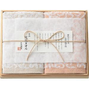 今治謹製 紋織タオル フェイスタオル2枚セット(木箱入) (IM2033) (出産内祝 快気祝 結婚内祝 香典返し お返し ギフト)|kenjya-gift