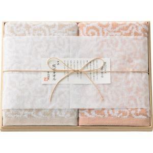 今治謹製 紋織タオル バスタオル2枚セット(木箱入) (IM5037) (出産内祝 快気祝 結婚内祝 香典返し お返し ギフト)|kenjya-gift
