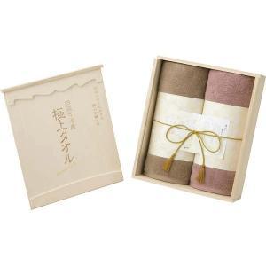 全国送料無料 今治謹製 極上タオル バスタオル2枚セット(木箱入) (GK10056) (出産内祝 快気祝 結婚内祝 香典返し お返し ギフト)|kenjya-gift