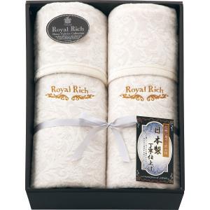全国送料無料 (30%OFF) ロイヤルリッチ シルク混綿毛布2枚セット (RR51300) (出産内祝 快気祝 結婚内祝 香典返し お返し ギフト)|kenjya-gift