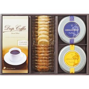 《20%OFF》 コーヒー・紅茶&クッキーセット (TBL-T) 『出産内祝  お見舞い返し 内祝い ギフト プレゼント』|kenjya-gift