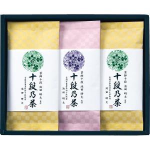 最高位十段監修 銘茶ギフト (SRS-25)  (快気内祝 出産内祝 結婚内祝 香典返し 法要 お返し ギフト)|kenjya-gift