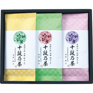 最高位十段監修 銘茶ギフト (SRS-30)  (快気内祝 出産内祝 結婚内祝 香典返し 法要 お返し ギフト)|kenjya-gift