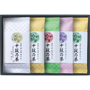 最高位十段監修 銘茶ギフト (SRS-50)  (快気内祝 出産内祝 結婚内祝 香典返し 法要 お返し ギフト)|kenjya-gift