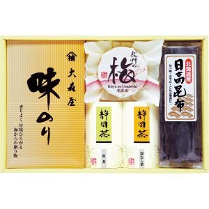 20%割引 香味彩々 (NK-30)  (快気内祝 出産内祝 結婚内祝 香典返し 法要 お返し ギフト)|kenjya-gift
