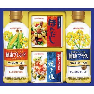 15%割引 味の素 バラエティ調味料ギフト (LAK-15C)  (快気内祝 香典返し 法要 お返し ギフト)|kenjya-gift