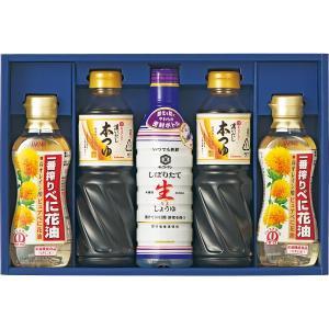 調味料詰合せ (YTN-25R)  (快気内祝 出産内祝 結婚内祝 香典返し 法要 お返し ギフト)|kenjya-gift