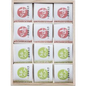 25%割引 JA和歌山農協連 紀州南高梅 個包装梅干(木箱入) (2165484)  (快気内祝 出産内祝 香典返し 法要 お返し ギフト)|kenjya-gift