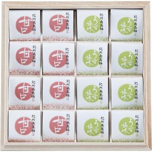 25%割引 JA和歌山農協連 紀州南高梅 個包装梅干(木箱入) (2165485)  (快気内祝 出産内祝 香典返し 法要 お返し ギフト)|kenjya-gift