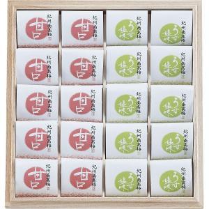 25%割引 JA和歌山農協連 紀州南高梅 個包装梅干(木箱入) (2165486)  (快気内祝 出産内祝 香典返し 法要 お返し ギフト)|kenjya-gift