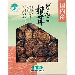 10%割引 全農 どんこ椎茸 (SK-15A)  (快気内祝 出産内祝 結婚内祝 香典返し 法要 お返し ギフト)|kenjya-gift