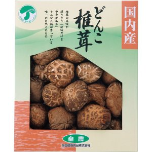 10%割引 全農 どんこ椎茸 (SK-20A)  (快気内祝 出産内祝 結婚内祝 香典返し 法要 お返し ギフト)|kenjya-gift