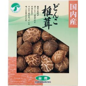 10%割引 全農 どんこ椎茸 (SK-25A)  (快気内祝 出産内祝 結婚内祝 香典返し 法要 お返し ギフト)|kenjya-gift