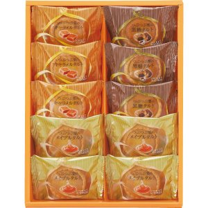 スイートマロン(10個) (PSMA-10) (出産内祝 快気祝 結婚内祝 香典返し・法要 お返し ギフト)|kenjya-gift
