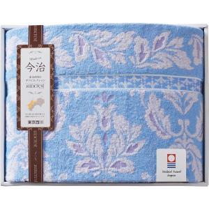 20%割引 東京西川 今治タオルケット (ブルー) (RR86010502)|kenjya-gift