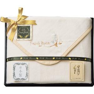15%OFF フランク・ミッシェル シルク混ひざ掛け(ロングサイズ) (FMW-5000S)|kenjya-gift