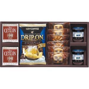 25%割引 ドリップコーヒー&クッキー&紅茶アソートギフト (KC-20)|kenjya-gift