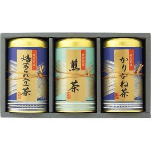 35%OFF 静岡銘茶詰合せ『内祝 お返し 快気祝 結婚内祝 香典返し』(SKY-20)|kenjya-gift