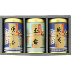 35%OFF 静岡銘茶詰合せ『内祝 お返し 快気祝 結婚内祝 香典返し』(SKY-50)|kenjya-gift