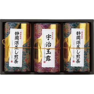 30%OFF 芳香園製茶 産地銘茶詰合せ『内祝 お返し 快気祝 結婚内祝 香典返し』(RAD-H1003)|kenjya-gift